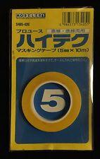 Modeler's - Car Model Kit Masking Tape (5mm x 10m) - MOD-S405