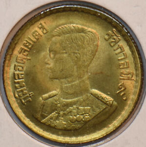 Thailand/Siam 1950 BE 2493 25 Satang 150673 combine shipping