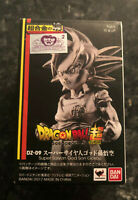 Absolute Chogokin DZ-09 Super Saiyan God Son Goku Dragon Ball Z Metal Figure DBZ