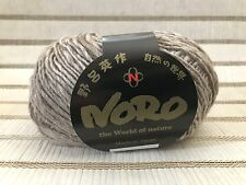 NORO Japan - TENNEN #02 - 50g 50% Wool Silk 25% Alpaca 25% Yarn Free Shipping
