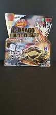 L Drago GOLD DF105LRF Beyblade Armor Destroy Destructor 4D w Launcher USA Seller