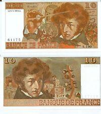 GERTBROLEN  10 FRANCS ( BERLIOZ  ) du 15-5-1977  S.190  Billet N° 0474261175