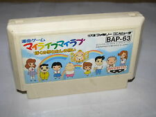 My Life My Love Famicom NES Japan import US Seller