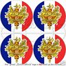"""FRANCE French Flag-Coat of Arms Roundels Française 50mm (2"""") Stickers Decals x4"""