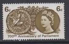GB MNH STAMP SET 1965 700th Anniv Parliament (phosphor) SG 663p UMM