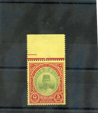 MALAYA, TRENGGANU Sc 38(SG 44)**VF NH 1938 $5 RED & GREEN/YELLOW, SCARCE, $2000