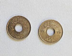 Lot of 2 Egypt Coin 1 Millieme Sultan Hussein 1917- UNC -HIGH GRADE