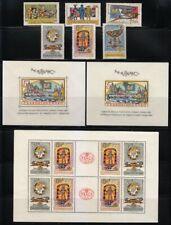 Czechoslovakia 1962 MNH Sc 1128-1134,1134a,1129a complete set PRAGA'62 LUXUS **