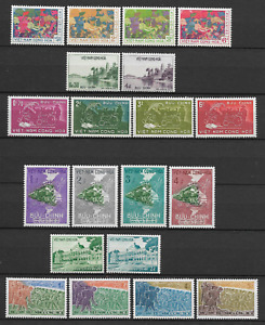 VIETNAM DU SUD LOT 20 TIMBRES ANNEE 1959  NEUF ** LUXE TOP AFFAIRE !!!!!!!!!!!!!