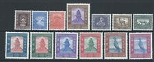 More details for nepal 1959 sg120/32 set to 2rs - very lightly mounted mint. catalogue £70