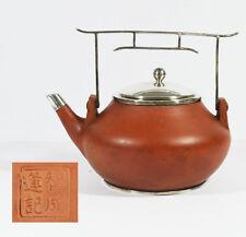 19th ANTIQUE CHINESE YIXING SILVER MOUNT SIGN TEAPOT TEA POT