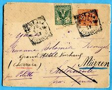 1904 c.5 FLOREALE USATO per INTEGRAZIONE -  lettera diretta in SVIZZERA (277527)