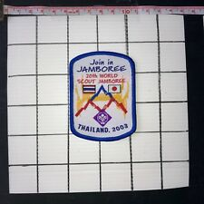 20th World Scout Jamboree 2003 - VERY RARE JOIN IN BADGE