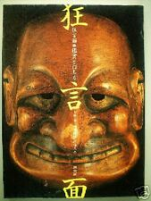 Japanese kyogen mask and How to make it