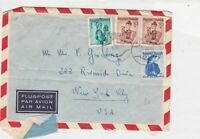 austria 1950 different women air mail stamps cover ref 21200