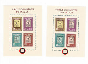 TURKEY  GOOD STAMPS  MNH  1963 2 x BLOCK Day of FIP  [10110]
