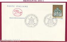 ITALIA FDC IL CAVALLINO 1988 MILLENNIO BATTESIMO RUS' DI KIEV 650 VATICANO Z35