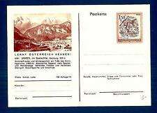 AUSTRIA - Cart. Post. - 1975 - 1,50 S - 5091 Unken - 136. Auflage/13