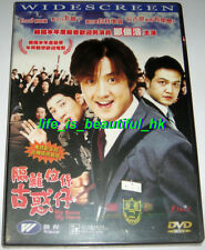 MY BOSS MY HERO - NEW DVD - JUNG JUN HO KOREAN MOVIE ENG SUB R3