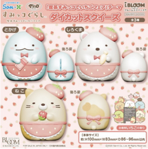 Ibloom San-X Sumikko Strawberry Mascot Squishy in Box JAPAN Limited NEW