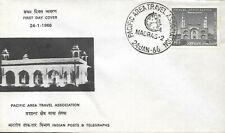 INDIA 1966 FIRST DAY COVER, TOMB OF AKBAR THE GREAT SIKANDRA