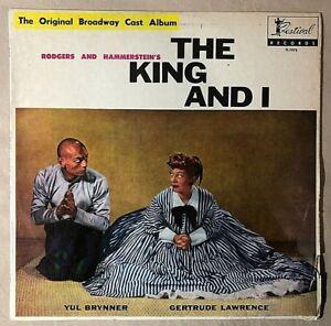 The King And I - Original Broadway Cast Album- 1959 Aust - EX / EX Vinyl LP