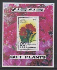 Korea - 1989, Plants sheet - F/U - SG MSN2897