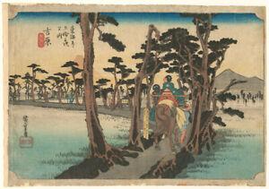 Genuine original Japanese Woodblock print Hiroshige Tokaido Yoshiwara