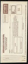 Dominican  Republic postal registered envelope 13 cnts  unused           MS0617