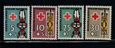 NETHERLANDS NEW GUINEA Ancestral Image, North Coast New Guinea MNH set