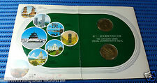1990 China 11th Asian Games Special Commemorative Medal in Folder