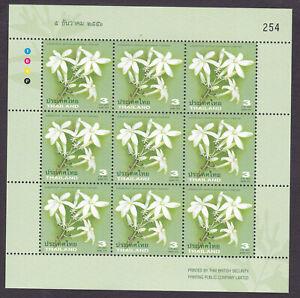 Thailand 2013 MNH FS Mali Chalernmarin sheet of 9 from folder