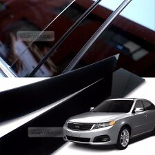 Glossy Black B Pillar Post UV Coating Cover Trim 4Pcs For KIA 2007-2010 Optima