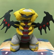 Pokemon Giratina Plush Giant Takara Tomy Stuffed Big Doll Toy Japan Rare