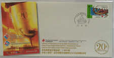 1996 Hong Kong Dragon Boat Festival Cover and a gold printed Cover