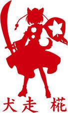 Touhou Project Momiji Inubashiri Character Decal sticker