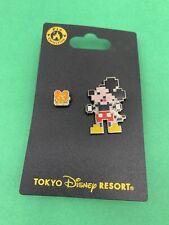 Tokyo Disneyland Resort Japan: Pixel Mickey Pin Set (Dp-7)