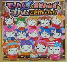 Hamtaro Mouhamuzu & Minihamuzu & Gohamu gokigen fan book 4092950721