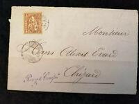 Schweiz - Brief Stück Stempel 1870 Neuchatel Sitzende Helvetia 5 C   Nr.17