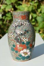 Chinese Celadon Crackle Glazed Vase 19th Century