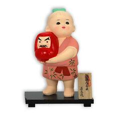 Hakata Doll