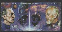 STAR WARS OBI-WAN KENOBI GRAND MOFF TARKIN STRIP OF THREE 1997 MNH STAMPS