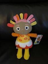 Upsy Daisy Talking In The Night Garden Soft Toy From Birth Baby