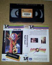 Flash Gordon ISRAELI ORIGINAL VHS PAL eng speaking  haim topol von sidov