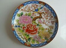 Other Porcelain/China