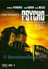 Psycho (1960) - Alfred Hitchcock, Anthony Perkins, Janet Leigh - DVD NEW