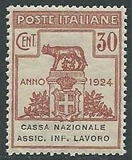 1924 REGNO PARASTATALI CASSA NAZIONALE LAVORO 30 CENT LUSSO MNH ** - M37-6