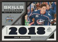 2018-19 SP Game Used '18 All-Star Skills Relic Blends Zach Werenski 040/125