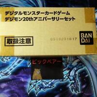 Digital Monster Card Game Digimon 20Th Anniversary Set