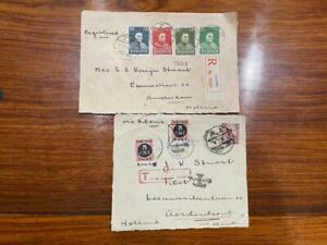 Two China ROC Shanghai to Holland Registered Airmail Cover -Front Only